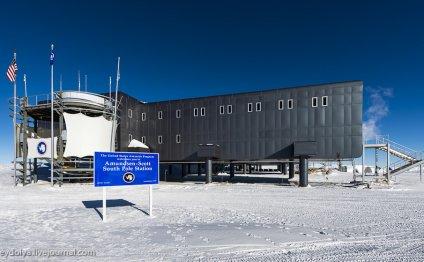 Южном полюсе, однако из-за