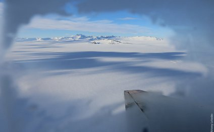 A view of the U.S. South Pole