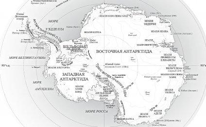Антарктида на карте