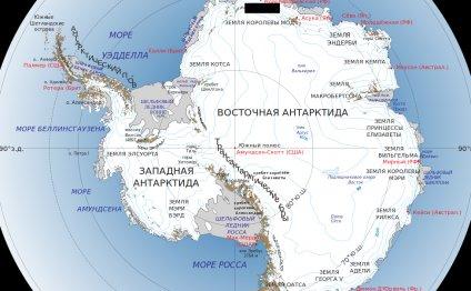 Antarctica-ru.svg