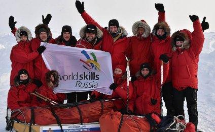 Члены молодежной экспедиции