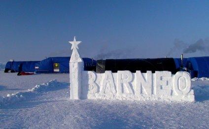 тур на Северный полюс
