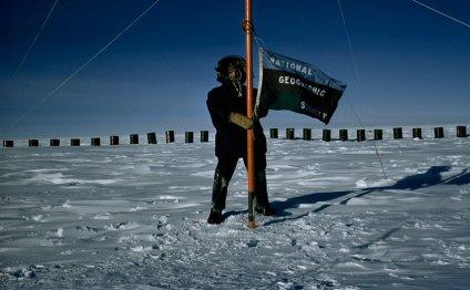 1957 | Южный полюс