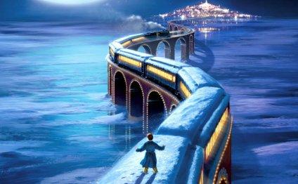 Волшебный поезд мчится на
