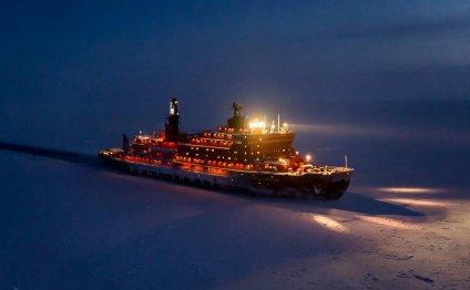 Полюсе Северный полюс