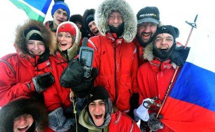 на Северный полюс